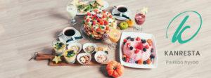 Monipuoliset ravintolapalvelut